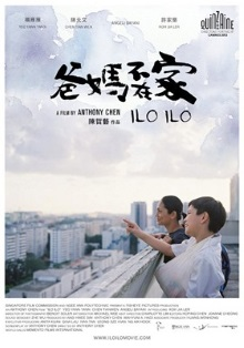 Ilo_Ilo_Movie_Poster