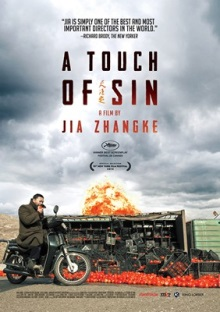 A_Touch_of_Sin_poster