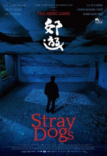 Stray_Dogs_(2013_film)